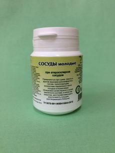Таблетки Сосуды молодые (при Атеросклерозе) 120 таблеток