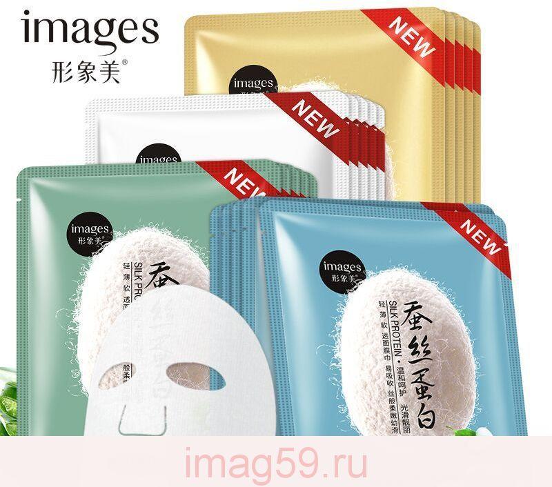 BE0171136 Тканевая увлажняющая маска с шёлком SILK SKIN CARE BIOAQUA
