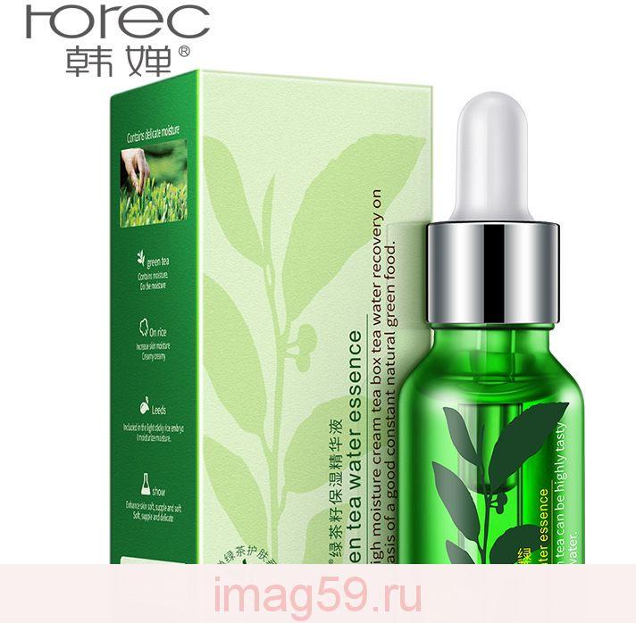BE0805390 Сыворотка для кожи лица