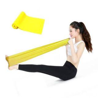 Лента для йоги и пилатеса Yoga Belt, Цвет: Желтый