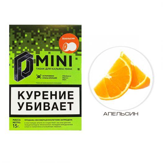 Табак D-Mini Апельсин