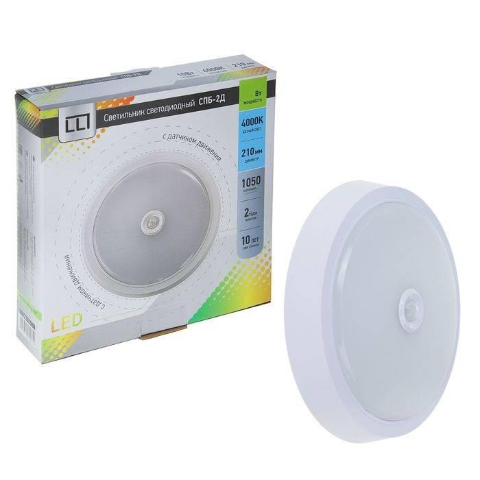Светодиодный светильник ЖКХ ASD/LLT СПБ-2Д 14W