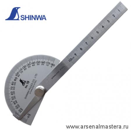 Угломер  D90ммх100 мм c одной линейкой N19 Shinwa 62480 М00015763