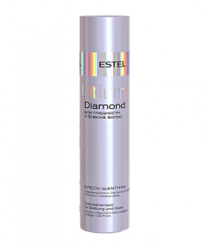 Блеск-шампунь для гладкости и блеска волос OTIUM DIAMOND