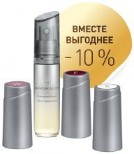 Artistry Signature Select™ Промо-набор №10 для упругости кожи лица