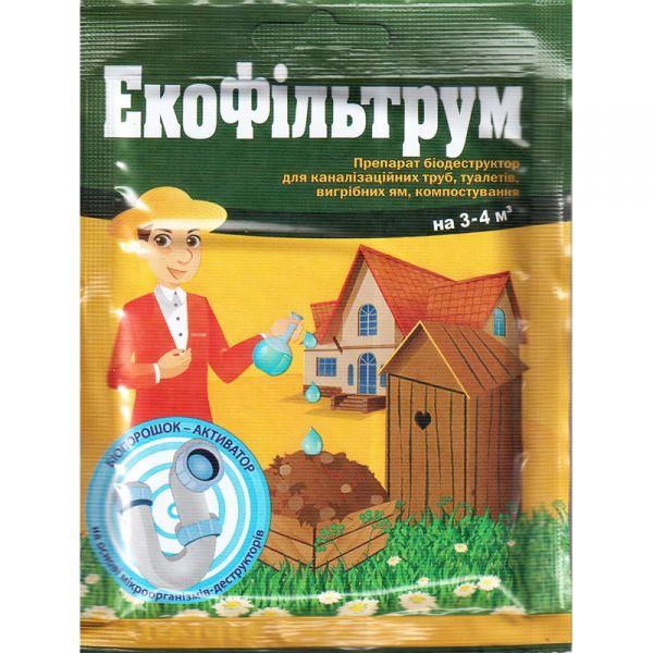 """""""Экофильтрум"""" (15 г) от БТУ-Центр, Украина"""