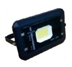 Светодиодный прожектор FLG 50W 6000K