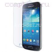 Стекло защитное экрана Samsung S5/9600
