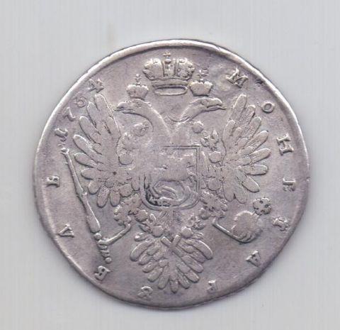 1 рубль 1734 года RR!!! редкий портрет !