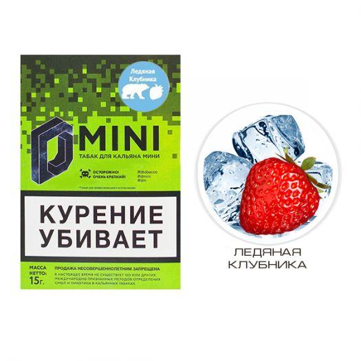 Табак D-Mini Ледяная клубника