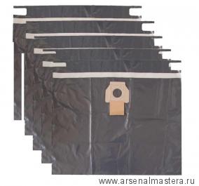 Комплект пластиковых мешков для пылеудаляющих устройств 1230 и 1242  MIRKA 5 шт 8999110311