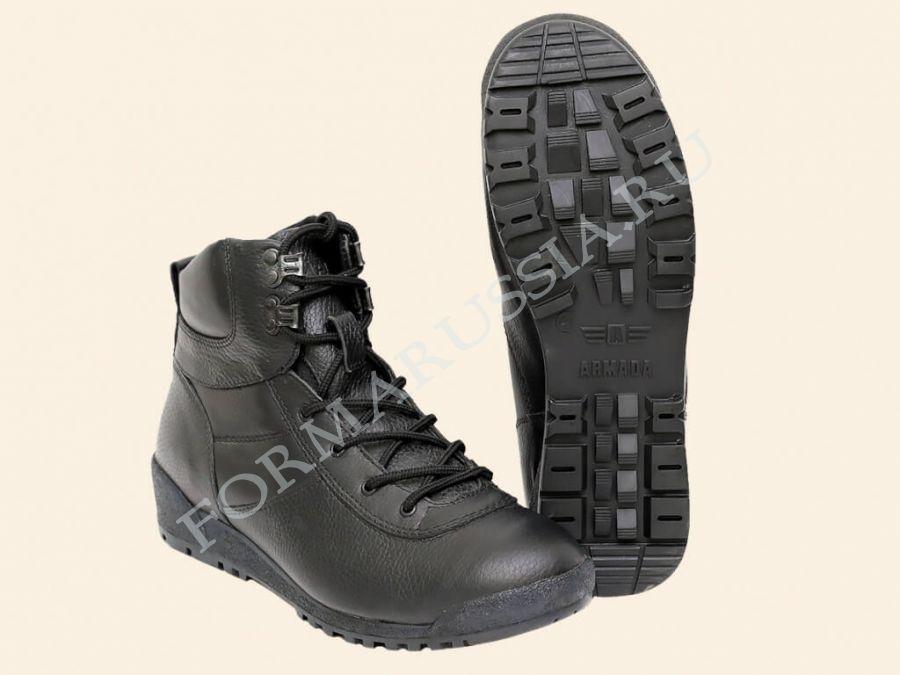 Ботинки Армада 1101/1 Экстрим