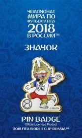Значок Волк Забивака ЧМ Чемпионат мира по футболу FIFA RUSSIA 2018 года