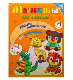 """Магниты из гипса """"Дикие животные"""" (набор гипс. 4 формы. краски. кисточка. магнит) (арт. А-0948)"""