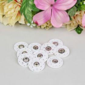 Кнопки пришивные, d = 21 мм, 5 шт, цвет белый