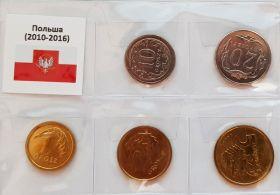 НАБОР МОНЕТ - ПОЛЬША 2010-2016, 5 шт + упаковка