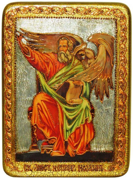 Инкрустированная аналойная икона Святой апостол и евангелист Иоанн Богослов (21*29 см, Россия) на натуральном мореном дубе в подарочной коробке