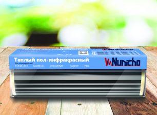 Комплект инфракрасного пленочного пола NUNICHO 2 м2 (440 Вт)