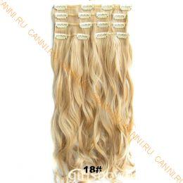 Искусственные волнистые термостойкие волосы на заколках №018 (55 см) - 7 прядей, 100 гр.