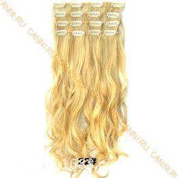 Искусственные волнистые термостойкие волосы на заколках №022 (55 см) - 7 прядей, 100 гр.