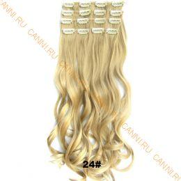Искусственные волнистые термостойкие волосы на заколках №024 (55 см) - 7 прядей, 100 гр.