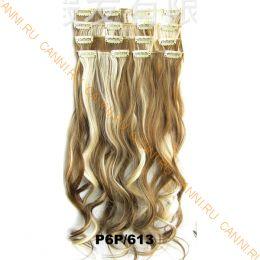 Искусственные волнистые термостойкие волосы на заколках №P006P/613 (55 см) - 7 прядей, 100 гр.