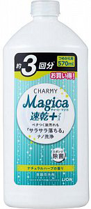 Lion Charmy Magica+ Средство для мытья посуды с ароматом свежих трав 570 мл