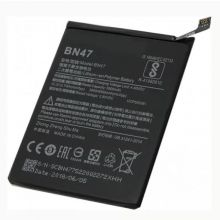 Аккумулятор BN47 для телефона Xiaomi Mi A2 Lite