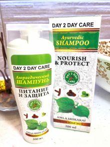 Аюрведический шампунь для волос Амла Шикакай с мыльным орехом (Питание и Защита),200 мл
