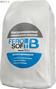 Многокомпонентная ионообменная загрузка FERO SOFT B