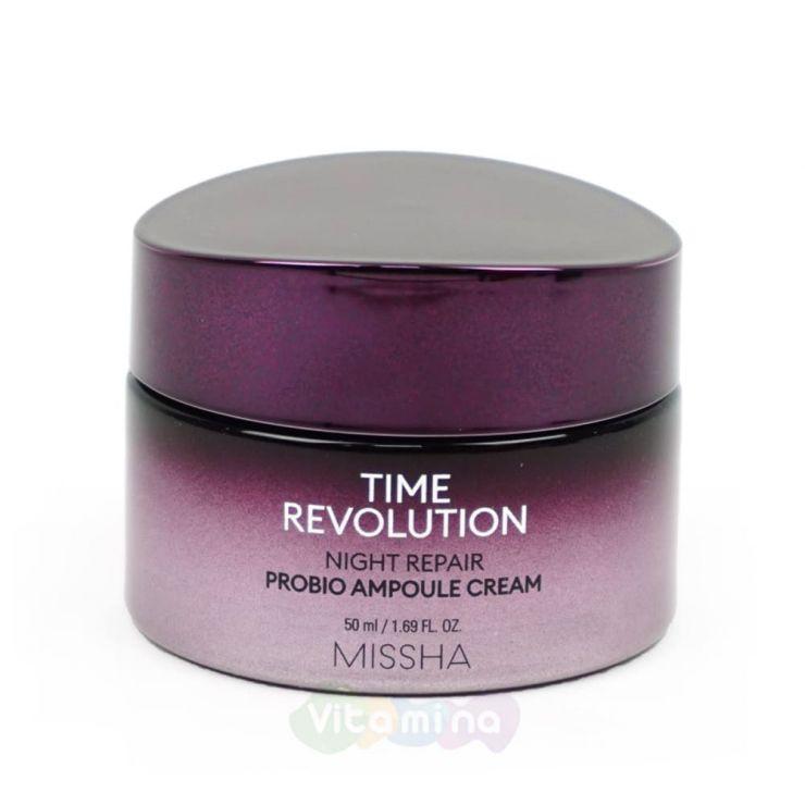 Missha Восстанавливающий ночной крем Time Revolution Night Repair Probio Ampoule Cream, 50 мл