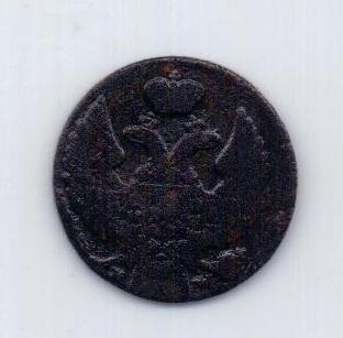 1 грош 1836 года Редкий год