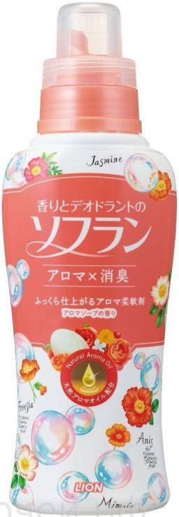 Lion Увлажняющее жидкое мыло для тела с ароматом изысканого цветочного букета Hadakara мягкая упаковка 360 мл