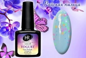 HR Shellac Гель-лак Yogurt №410