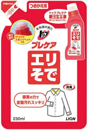 Lion Жидкий пятновыводитель Top для стирки воротничков, рукавов, отстирующий въевшуюся грязь, устраняет запах крышка-спонж (наполнитель) мягкая упаковка 230 мл