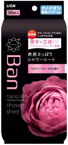 Lion Дезодорант-антиперспирант нано-ионный для всего тела в форме салфеток Refresh Shower Sheets аромат Цветущего лотоса 36 шт