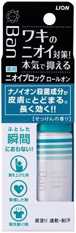Lion Дезодорант-антиперспирант роликовый нано-ионный блокирующий рост бактерий Ban smell с ароматом цветочного мыла