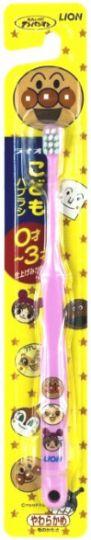 Lion Зубная щётка с закруглёнными кончиками щетины для детей от 0 до 3-х лет 1 шт