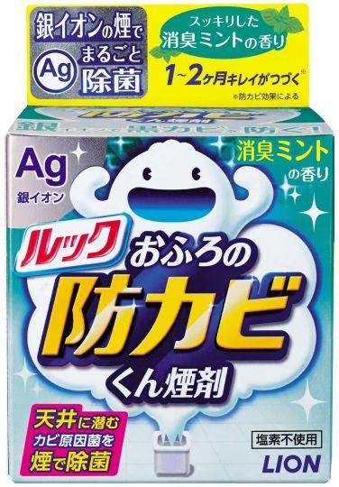 Lion Средство для удаления грибка в ванной комнате с ароматом мяты 5 г
