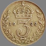 ВЕЛИКОБРИТАНИЯ АНГЛИЯ 3 пенса ( пенни ) 1922 СЕРЕБРО .500