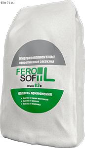 Многокомпонентная ионообменная загрузка FERO SOFT L