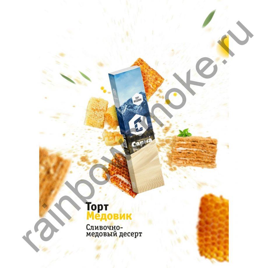 Сарма 100 гр - Торт Медовик