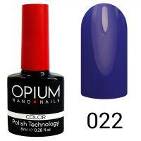 Гель-лак цветной Opium №022, 8 мл