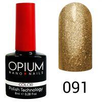 Гель-лак цветной Opium №091, 8 мл