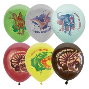 С Днем Рождения Динозавры шар латексный с гелием