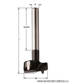 CMT 512.250.11 Сверло чашечное HM 25x90 Z2/2 S10x60 RH