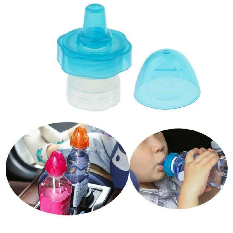 Детская Насадка На Бутылку Jiemu, Цвет Голубой