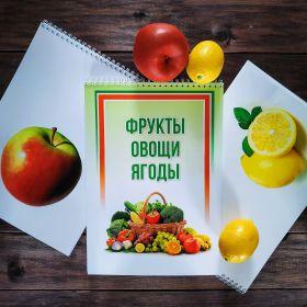 """SvenPad """"Свенпад"""" блокнот для форсирования (на выбор: лимон или яблоко)"""