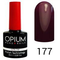 Гель-лак цветной Opium №177, 8 мл