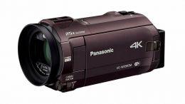 Panasonic HC-VXF995